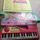 ピアノ絵本