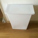 無印良品 ゴミ箱 蓋付き 55×41×20cm