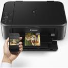 【市場最低価格】新品Canon プリンター インクジェット 複合...