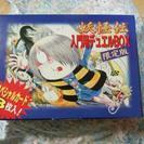 妖怪伝 入門用デュエルBox 限定品 スペシャルカード3枚入り