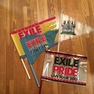 ♪EXILE♪旗LIVEグッズ セット