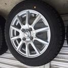 155/65R14軽用スタッドレスタイヤ