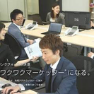 【急募】経理 総務 人事 責任者 5/31締め切り 8月採用