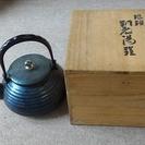 [茶道具]銅製湯沸 箱付