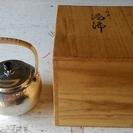 《茶道具》 錫製湯沸 箱付