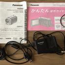 【パナソニック】HDC-TM30デジタルハイビジョンビデオカメラコード
