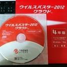 ウイルスバスター クラウド2012
