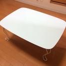 ホームセンターで買ったローテーブル(薄青/白)