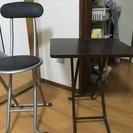 折りたたみミニテーブルと折りたたみミニチェアー無料で差し上げます