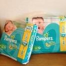 パンパース おむつ 新生児用 とSサイズ