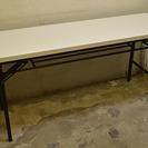 会議用・白の折り畳みテーブル 幅150cm イベントやオフィス、軽...