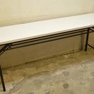 会議用・白の折り畳みテーブル 幅180cm イベントやオフィス、軽...