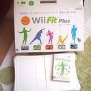 【箱付き】Wiiフィットプラス バランスWiiボードセット 白