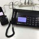 パナソニック デジタルファックス付き電話機 子機1台