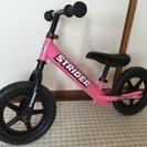 ストライダー(STRIDER)ピンク色
