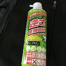 【新品】エレコム ダストブロワー  空気噴射清掃