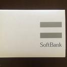 【お取引終了】みまもりケータイ SoftBank 005Z