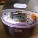 象印マイコン炊飯ジャー0.54L  NS-LD05