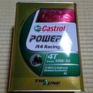 新品未開封カストロール POWER1 4T 10W-50 4L缶
