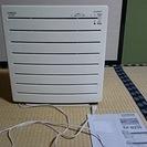 【決まりました】日立空気清浄機 EP-BZ30