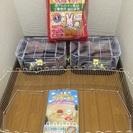 【商談中】ハムスター用品 ケージ一式 大きな扉のショコラハウス一式...