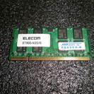 ELECOM ノートパソコン用メモリ 2GB