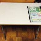 無印良品 折り畳みテーブル(廃盤)