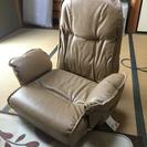 回転式肘掛椅子
