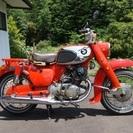 HONDA ドリームCⅢ72 63年Model