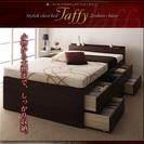 【ベッドお譲りします】大容量!収納ベッド(フレームのみ・シングル)