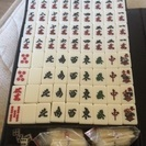 (お話し中)麻雀牌