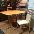 収縮できるダイニングテーブル+椅子2脚