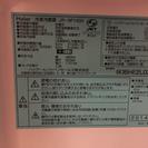 ☆値下げ☆2014年製 冷蔵庫