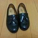 子ども用 革靴 16cm
