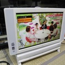 富士通・19インチ地デジ/BS/CS・W録画機能付き/HDD320...