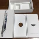 iPhone5空き箱✖️3個