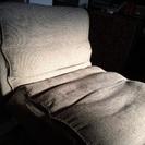 ニトリ製座椅子