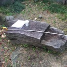 庭石2個。イス代わりに使用していた庭石を大切に使ってくださる方、引...