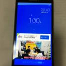 Galaxy S5 (SC-04F...