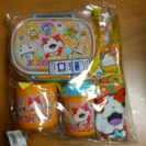 新品☆妖怪ウォッチのランチ用セット【5種】