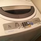洗濯機5kg★ジャンク品★無料