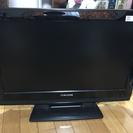 26型液晶テレビ(中古)