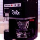 ハイテク全自動コーヒーマシン