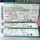 aviciiJapantourチケット