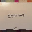 【未使用品】mamorino3 ホワイト au 白ロム