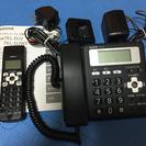 電話機!親機+コードレス 中古品