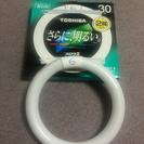 未使用品 TOSHIBA 丸型蛍光灯30形 1個