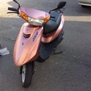 美車!!バイク50cc