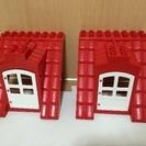 《お値下げ》レゴ デュプロ 屋根2つ