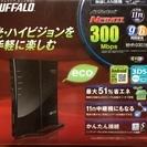 【中古】【超お買い得】 BUFFALO バッファロー無線LAN W...